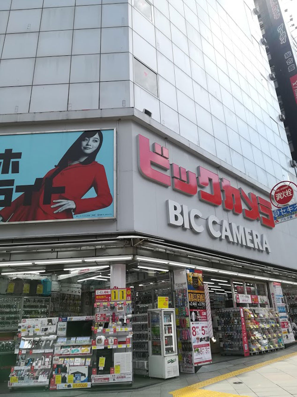 ビックカメラ東口店