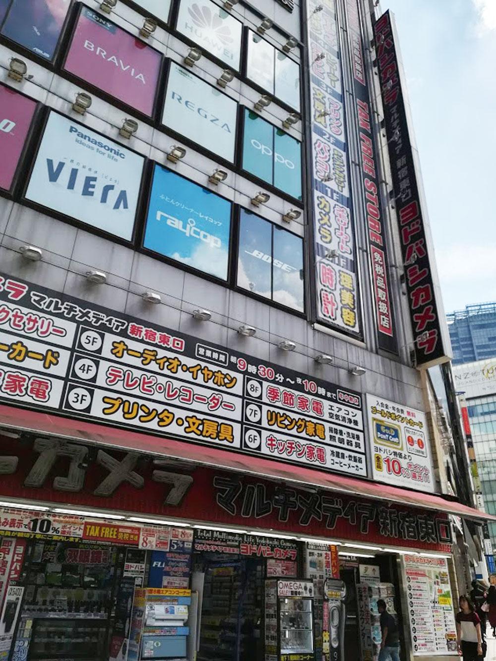 ヨドバシ東口店