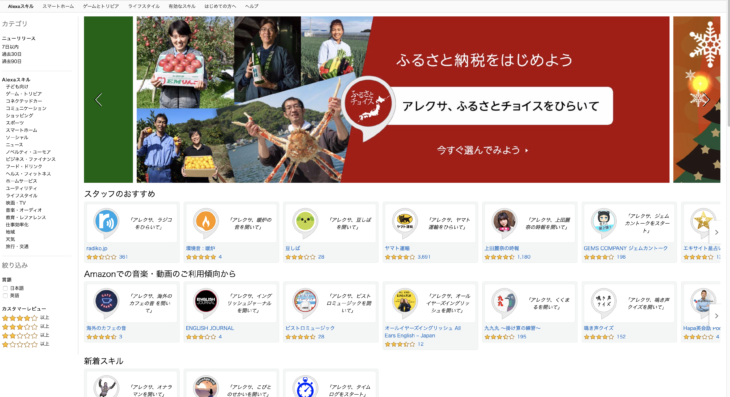 Fitbit Versa2 スペシャルエディション