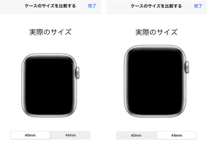 Apple Watchシリーズ5