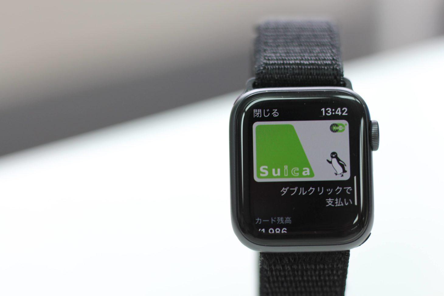 Apple Watchで使える電子マネーを解説。 SUICA、QUICPay、iDをApplePayで使う方法