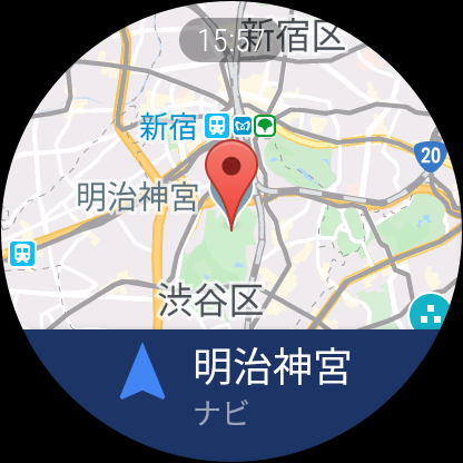 SKAGEN wearos googlemap